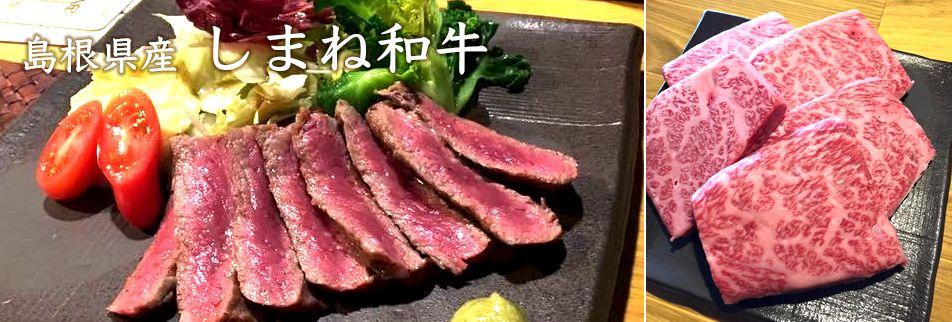 9/2で6周年‼️【肉ノ匠炭家】-sumika-   ニクノショウスミカ(地鶏焼き鳥)